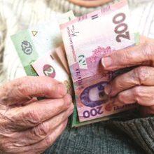 У Мінсоцполітики представили стратегію зростання пенсій