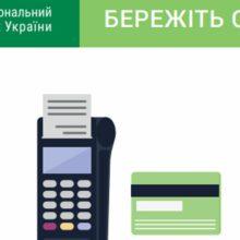 Купуйте онлайн