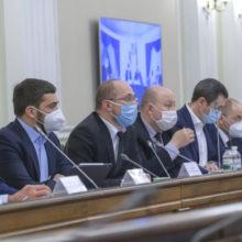 Прем'єр-міністр провів селекторну нараду з міськими головами та очільниками ОДА