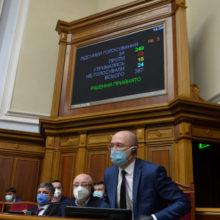 Верховна Рада підтримала зміни до Держбюджету на 2020 рік