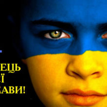 Стартував прийом документів на здобуття Премії Верховної Ради України за внесок молоді у розвиток парламентаризму, місцевого самоврядування у 2020 році