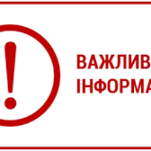 У Черкаському районі створено мобільну групу для перевірки діяльності суб'єктів господарювання в умовах карантину