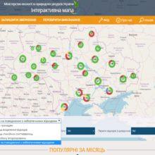 В області ліквідують стихійні сміттєзвалища завдяки Ecomap'і