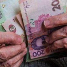 У травні пенсіонери Черкащини отримають проіндексовану пенсію