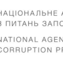 Кампанію з подання щорічних декларацій та декларацій після звільнення за 2019 рік продовжено до 1 червня 2020 року