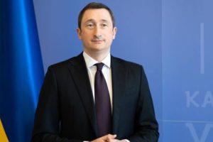 Основний етап реформи адміністративно-територіального устрою завершується, – Олексій Чернишов