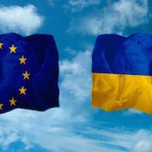 16 травня – День Європи