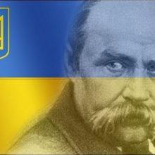 22 травня – день перепоховання Тараса Шевченка у Каневі