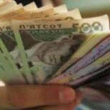 Платники податків Черкащини сплатили до місцевого бюджету 8,7 мільйонів гривень в рахунок  плати за ліцензії