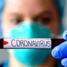 За останню добу в області не зареєстрували жодного нового випадку COVID-19