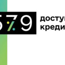 """Підсумки тижня за результатами програми """"Доступні кредити 5-7-9%"""": 51 угода на суму 32,6 млн грн"""