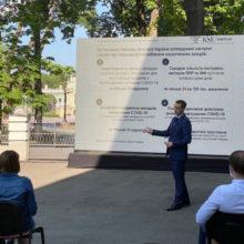 З 22 червня рішення про посилення карантину на місцях прийматиме місцева влада