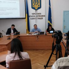 В області презентували проєкт Стратегії розвитку Черкащини на 2021-2027 роки