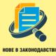 Головне управління ДПС у Черкаській області про  акцизний податок з пального