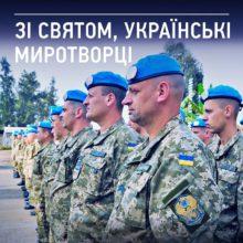 Привітання голови Черкаської РДА Володимира КЛИМЕНКА  з Днем українських миротворців
