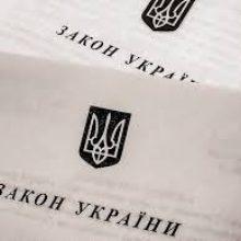 Володимир Зеленський підписав закон щодо недопущення нарахування штрафів і пені за кредитами в період карантину