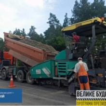 #Великебудівництво: у Черкаському районі продовжують ремонтувати автодорогу Р-10