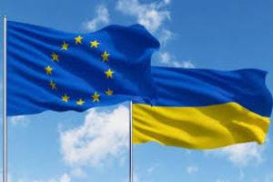 Євросоюз виділив Україні 105 млн євро на підтримку малого бізнесу та реформ
