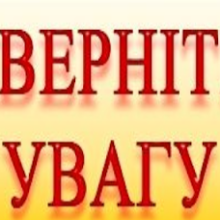Встановлено окремий порядок визначення бази оподаткування ПДВ для операцій з вивезення товарів за межі митної території України