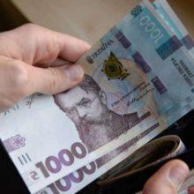 Володимир Зеленський підписав закон про підвищення мінімальної заробітної плати з 1 вересня