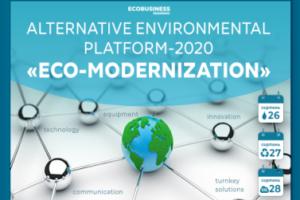 ALTERNATIVE ENVIRONMENTAL PLATFORM-2020 «ECO- MODERNIZATION»