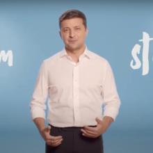 Володимир Зеленський перезапускає бренд України Ukraine NOW