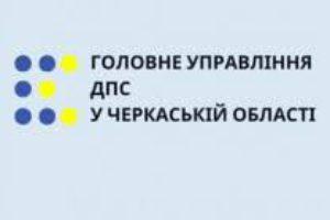 Режим попереднього програмування найменування товарів із зазначенням коду УКТ ЗЕД, при проведенні готівкових розрахунків,  запрацював з 1 серпня 2020 року