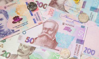 Від початку року в області зібрали майже 8 млрд грн податків та зборів