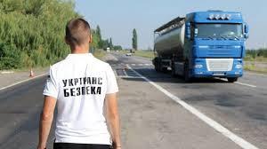 У липні інспектори Укртрансбезпеки нарахували 21,5 млн грн плати за перевантаження, – Владислав Криклій