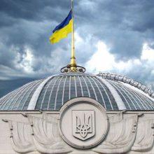 Верховна Рада оголосила конкурс на ескіз великого Державного герба України