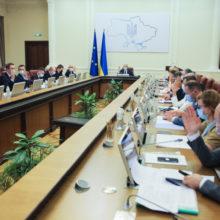 Кожна громада в Україні повинна мати сучасний та багатофункціональний ЦНАП, — Прем'єр-міністр