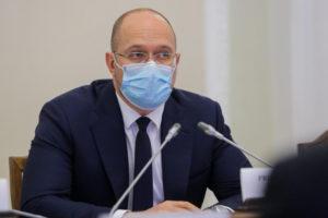 """Денис Шмигаль: Програма """"5-7-9"""" буде продовжена на наступний рік"""