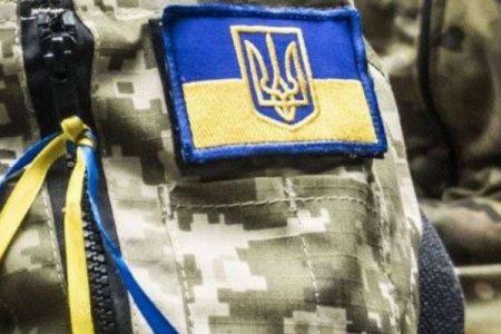 Ветеранам АТО/ООС Черкащини пропонують оздоровитися