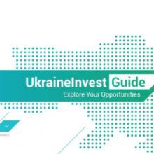 """В Україні презентовано гайд для іноземних інвесторів """"UkraineInvest Guide"""""""