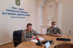 Понад 500 призовників з Черкащини поповнять лави ЗСУ цієї осені