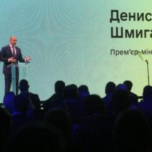 Денис Шмигаль: Цифровізація — це колосальний інвестиційний ресурс, який є змога спрямувати на розвиток економіки