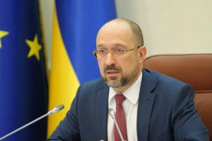 Прем'єр-міністр провів нараду з головами ОДА щодо забезпечення місцевих виборів під час пандемії COVID-19