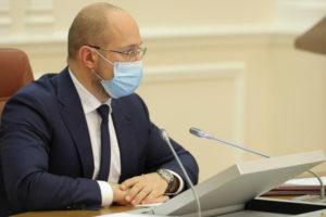 Денис Шмигаль закликав українців дотримуватись протиепідемічних норм при голосуванні 25 жовтня