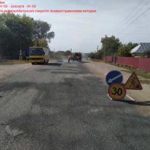 В області продовжують відновлювати місцеві дороги