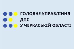 Оновлено порядок реєстрації платників ПДВ