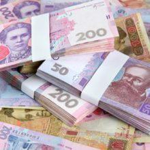 За 2020 рік в області зібрали 10,5 мільйонів гривень податків та платежів