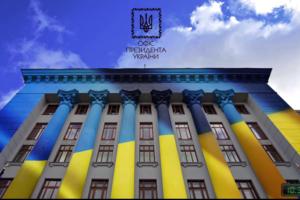 Володимир Зеленський звернувся до депутатів ВРУ зі щорічним посланням