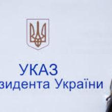 Президент запровадив в Україні День територіальної оборони