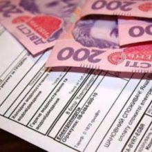Мінрегіон: З 2021 року плануємо передати повноваження зі встановлення тарифів від НКРЕКП до місцевих органів влади