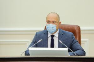 Прем'єр-міністр: Рішення Уряду підлягають виконанню всіма суб'єктами господарювання на території України