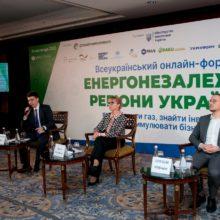 Держенергоефективності трансформується у ключовий орган, відповідальний за крос-секторальне підвищення енергоефективності та сталий розвиток України
