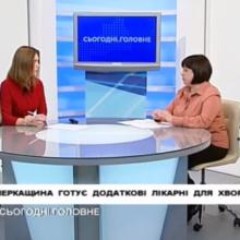 «Стаціонарного лікування потребує меншість інфікованих на COVID-19», – Лариса Кошова