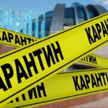 """Максим Степанов роз'яснив, як діятиме карантин """"вихідного дня"""""""
