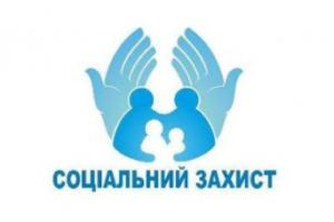 Майже 1,6 тисяч угод на оздоровлення уклали на Черкащині