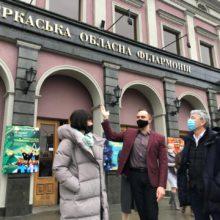 «Черкащина має величезний туристичний потенціал», – міністр культури України